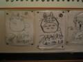 Miyazaki-Hayao-sign-Shikishi,iida-line,IidaSen-trp-2004