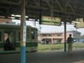 Shibata-station,18kippu-trp-200409