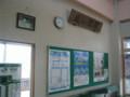 NezumiGaSeki-station,Uetsu-Line,18kippu-trp-200409