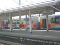 Amarume-station,via-Shinjo,Yonezawa,for-Fukushima,by-local-train,18kippu-trp-200409