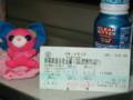 to-Tokyo-via-Fukushima,by-local-train,18kippu-trp-200409