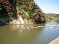 Lake-Kameyama,KazusaKameyama-EkiHiking-200411