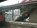 Minakami-station,ticket18-trip-200509
