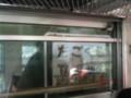 Tagokura-station,Dadami-Line,ticket18-trip-200509