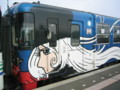 Ikeda-station,Hokkaido-ChihokuKougen-Railway,trip-Hokkaido-200604