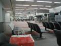 Memambetsu-Airport,trip-Hokkaido-200604