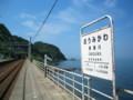 OumiGawa-station,KashiwaZaki,Niigata,RailTrip-200609