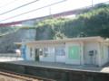 old-Ekisha,OumiGawa-station,KashiwaZaki,Niigata,RailTrip-200609