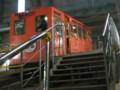 MoguraGo,SeiKan-tunnel-Kinenkan-station,Aomori,post-ekiHi-Shimokita-200609