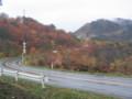 Moya-Hills,Aomori,Aomori-200711