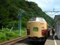 [trp-doai-e08]Isson-Ichiyama-express,Doai-station,TanigawaDake-EkiHiking-200807