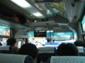 [trp-kusatsu08]HighwayBus-to-Kusatsu-from-Shinjuku,KusatsuOnsen-bus-trp-2008