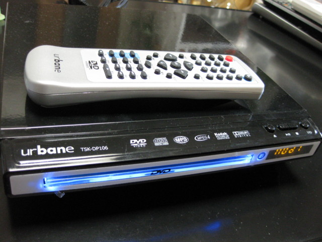 TSK-DP106-tsannkuen-DivX-DVD-Player-front