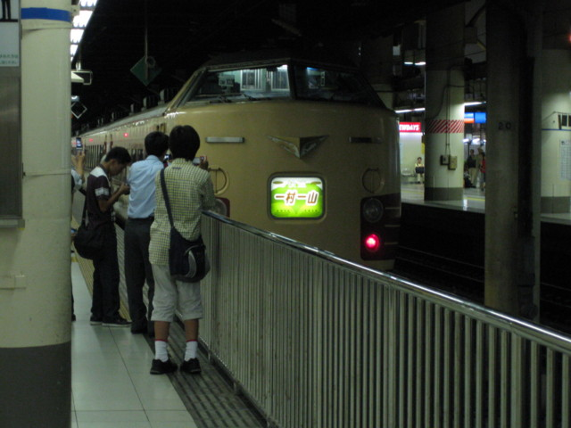 Rapid-Isson-Ichiyama-in-Ueno-station-090718