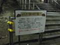 descending-platform-in-Doai-station