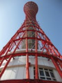 [trp-kobe09]Kobe-Port-Tower,Kobe,dctg2009