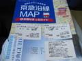 [trp-misakiguchi09]Miura-hanto-1day-ticket,Misakiguchi-2009