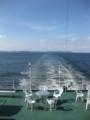 [trp-chiba10]01-TokyoWan-Ferry-201010