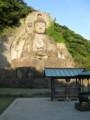 [trp-chiba10]Daibutsu-Nokogiriyama-Chiba