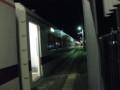 [trp-oze10]AizuKougenOzeGuchi-station,Oze-Yakou2355-y2010