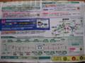 [trp-oze10]01-Oze-Yakou2355-y2010