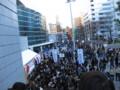 [ドリカム]Yokohama-Arena,DCT,WinterFantasia-2010