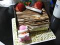 xmas2010,CakeMaker,kitaMagome
