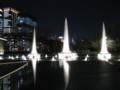 Wadakura-Funsui-Park,n01-2010