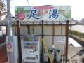 [trp-iida1101]p02,Kasugaicho-Station,AshiYu,Chuo-line,JrEast