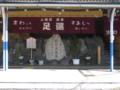 [trp-iida1101]KamiSuwa-Station,AshiYu,Chuo-line,JrEast