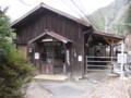 [trp-iida1101]Eki-sha,Kowada-station,HikyoEki-meguri-1st,IidaSen,JrTokai