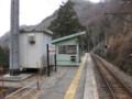 [trp-iida1101]Kinno-station,HikyoEki-meguri-2nd,IidaSen,JrTokai