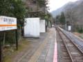 [trp-iida1101]NakaiSamurai-station,HikyoEki-meguri-5th,IidaSen,JrTokai