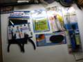 [ao1105]tools,VacuumTube-Amp,elekit-Tu-870