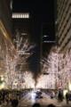 Marunouchi-illumination,Lightopia2011,Marunouchi,tokyo