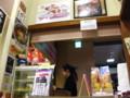 Kuroishi-TsuyuYakisoba,shinAomori-station,201201