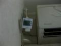 TAP-TST8,WattMonitor,SanwaSupply
