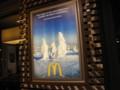 [trp-Finland13]p01,Northenmost-McDonaldShop-in-the-World,Rovaniemi,LapLand,tour-Finland-2013