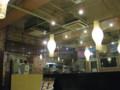 [trp-akita13]Hokkaido-FoodCourt,tokyo-station,for-YakoBus