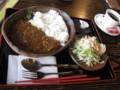 [trp-akita13]KanagiCarry,AshinoKoen-station,Kanagi-aomori