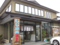 [trp-akita13]RamenShop-Wakayama,Jusanko-aomori