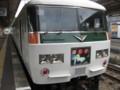 [trp-shuzenji13]shuzenji-station