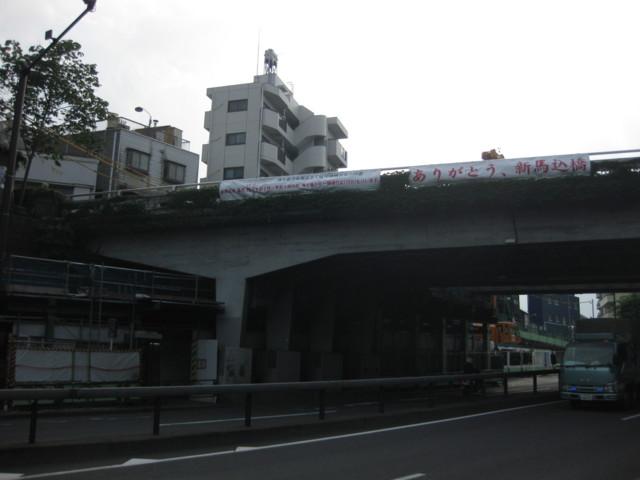 ShinMagomeBashi,Renewal-2013,magome,oota,tokyo
