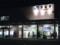 Toyama-station,businessTrip-to-Toyama,201308
