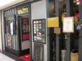p02,Cafe-Haichi,Shinjuku-Subnade,Kabukicho,Shinjuku