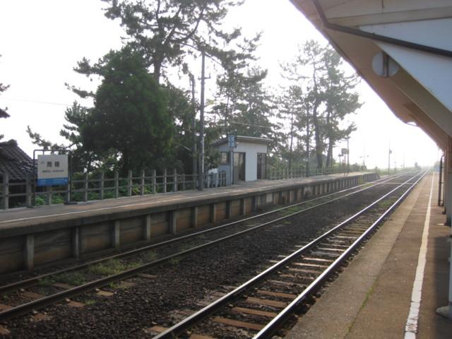AmaHarashi-station,businessTrip-to-Toyama,201309