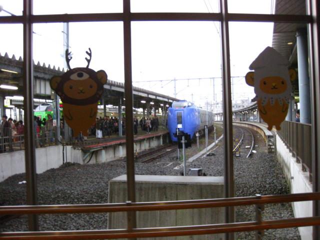 hakodate-station,Hakodate-201310