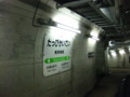 Tappi-kaitei-station-Tour,hakodate-201310