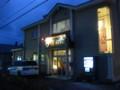 Minshuku-KItaKai,Kikonai,Hakodate-201310