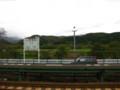 Shiriuchi-station,Hakodate-201310